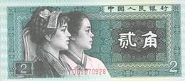 China - Zhongguo Renmin Yinhang - 2 Er Jiao 1980 UNC - China
