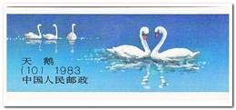 China 1983, Postfris MNH, Birds, Swans ( Booklet, Carnet ) - 1949 - ... Volksrepubliek