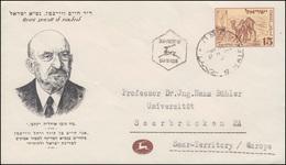 Israel-Umschlag Mit Zudruck Präsident Chaim Weizmann Schmuck-FDC 27.11.1949 - Israel