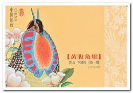 China 2002, Postfris MNH, Birds ( Booklet, Carnet ) - 1949 - ... Volksrepubliek