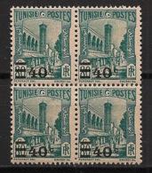 Tunisie - 1928 - N°Yv. 157 - Halfaouine 40c Sur 80c Vert - Bloc De 4 - Neuf  Luxe ** / MNH / Postfrisch - Tunisie (1888-1955)
