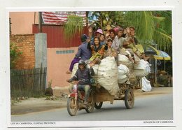 CAMBODIA  - AK 352555 Life In Cambodia - Kandal Province - Kambodscha