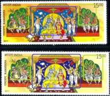 RELIGIONS-HINDUISM- EPIC RAMAYAN- ERROR-COLOR VARIETIES- LORD RAMA WITH CONSORT SITA -INDIA-2017-SCARCE-MNH-H-805 - Hinduism
