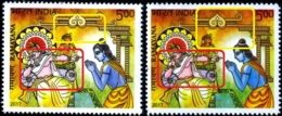 RELIGIONS-HINDUISM- EPIC RAMAYAN-ERROR-COLOR VARIETIES-LORD RAMA WITH FATHER KING DASHRATHA -INDIA-2017-SCARCE-MNH-H-805 - Hinduism