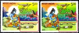RELIGIONS-HINDUISM- EPIC RAMAYAN-ERROR-COLOR VARIETIES-LORD RAMA WITH SHABARI -2017-SCARCE-MNH-H-805 - Hinduism