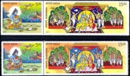 RELIGIONS-HINDUISM- EPIC RAMAYAN-ERROR-COLOR VARIETIES- SETENANT PAIR -2017-SCARCE-MNH-H-805 - Hinduism