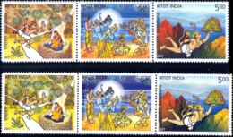 RELIGIONS-HINDUISM- EPIC RAMAYAN-ERROR-COLOR VARIETIES- SETENANT STRIP OF 3 -2017-SCARCE-MNH-H-805 - Hinduism