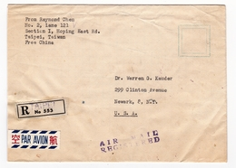 Registered Letter 1962 TAIPEI Taiwan Newark USA Raymond Chen Air Mail Chine China  臺北市 中華民國 中国 - 1945-... République De Chine