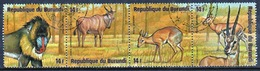 Burundi 1975 Strip Of Four Fine Used Stamps From The African Animals 2nd Series. - Burundi