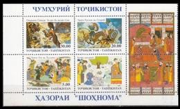 1993Tajikistan 27-29VB+Tab1000 Years « Sah - Nama» - Tajikistan