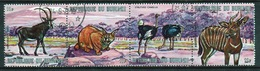 Burundi 1971 Strip Of Four Fine Used Stamps From The African Animals 1st Series. - 1970-79: Used