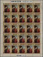 Aden - Kathiri State Of Seiyun: 1967, Vermeer Paintings, 25f. To 500f., 650 Complete Perf. Sets With - Yemen
