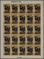 Aden - Kathiri State Of Seiyun: 1967/1968, MNH Assortment Of Complete Sheets: Michel Nos. 142/49 A/B - Jemen