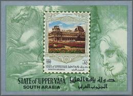 Aden - State Of Upper Yafa: 1967, LOUVRE In Paris Imperf. Miniature Sheet 150f. 'Louvre With Garden' - Aden (1854-1963)