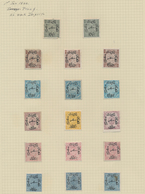 Ägypten: 1866, First Issue (Overprints On Turkey), Specialised Collection Of 118 Stamps Of All Denom - 1866-1914 Ägypten Khediva