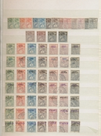 Äthiopien: 1895-1950 Ca., Collection In Album Starting First Issues And Different Overprint Issues 1 - Äthiopien