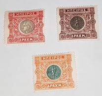 Timbre Grèce 1914 - Grèce