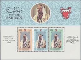 Bahrain: 1986, 25th Anniversary, Souvenir Sheet, 100 Pieces MNH. Michel No. Bl. 5 (100), 900,- €. - Bahrein (1965-...)
