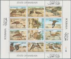 "Bahrain: 1990, 150f. ""Houbara Bustard"" (Chlamydotis Undulata), Se-tenant Sheet Of Twelve Values, 99 - Bahrein (1965-...)"