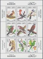 Bahrain: 1991, Domestic Birds, Se-tenant Sheet Of Nine Values, 98 Pieces MNH. Michel Nos. 432/40 (98 - Bahrein (1965-...)