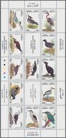 Bahrain: 1993, Water Birds, Se-tenant Sheet Of 13 Values, 99 Pieces MNH. Michel Nos. 498/510 (99), 2 - Bahrein (1965-...)
