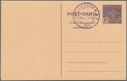 Bhutan: 1966/80 (ca.) Small Holding Of 25 Unused Postal Stationery, Including Postal Stationery Post - Bhutan