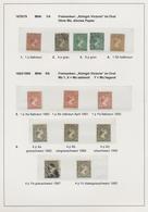 Falklandinseln: 1878/2018, FALKLAND ISLANDS AND DEPENDENCIES: Extensive Collection In 17 Volumes, Bu - Falklandinseln
