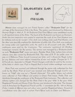 """Indien - Feudalstaaten: MEWAR STATE 1876-1947 - """"BRAHAMINI DAK"""": Exhibition Collection Of Mewar Stat - Indien"""