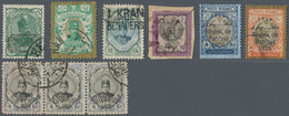 """Iran: 1876/1826 (ca.), Interesting Lot Of 31 Stamps Used And Unused, Among Others Thirteen""""officiel"""" - Iran"""