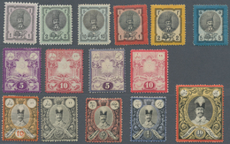 Iran: 1876/1882, Shah Nasreddin Issue, 15 Values From 1 Ch. To 10 F. Mint Hinged. Stated To A Catalo - Iran