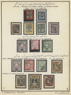 Iran: 1876-1925, Collection In Farabakhsh Album Mint And Mostly Used, Including Classic Overprinted - Iran