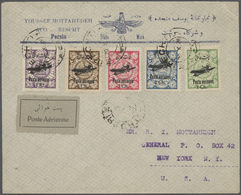 Iran: 1882-1928, Lot With Covers & Stationerys Including Early Overprinted Issues, Waybills, Pre Pai - Iran