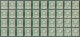 Iran: 1882, 5 Ch. Green Type I, 700 Stamps Mint Never Hinged In Large Blocks, A Very Scarce Offer An - Iran