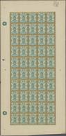"Iran: 1894, Nasser-Eddin Shah Qajar ""Golden Border"" Issue, Nine Values Ex 1c. Lilac To 50 Kr. Green - Iran"