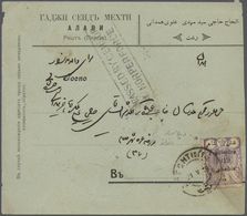 Iran: 1914-18 Ca., 8 Covers Franked With Overprinted Issues, Censors WW I, Some Different, Fine Grou - Iran