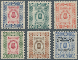 Iran: 1915, KING DARIUS & IMPERIAL CROWN : Collection Of Mint Stamps Including Three Miniature Sheet - Iran