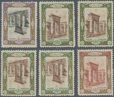 Iran: 1915, KING DARIUS, IMPERIAL CROWN & RUINS OF PERSEPOLIS : Collection Of Mint Stamps Including - Iran
