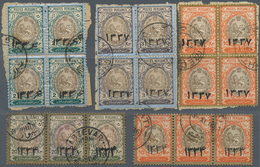 """Iran: 1916/1918, Coat Of Arms With Year Date Overpints """"1334"""" And """"1337"""", Three Blocks Of Four And T - Iran"""