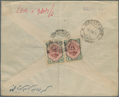 """Iran: 1928, Four Covers With """"BENADERS"""" & """"CONTROLE"""" Overprinted Single And Pair Frankings, Complete - Iran"""