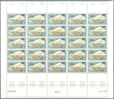 Komoren: 1973, Coelacanth Expedition, MNH Lot Of 300 Stamps (eight Folded Sheets Of 25). Michel No. - Komoren (1975-...)