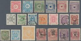 Korea: 1884/1903, Mint And Used On Stockcards Inc. Ewha 50 Ch. Used, Falcons 2 Re-$2 Cpl. Set Unused - Korea (...-1945)
