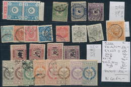 Korea: 1884/1903, Used And Unused Lot Of 27 Stamps Incl. Overprints (see Photo), To Be Inspected. - Korea (...-1945)