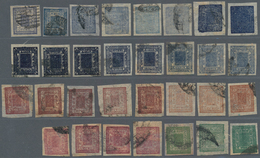 Nepal: 1880's-1940's Ca.: Group Of More Than 90 Used Stamps Including 31 Of First Square Issue (16x1 - Nepal