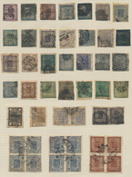 Nepal: 1881-1917 Group Of 46 Used Stamps Of First Designs, From ½a. To 4a., With Various Colour Shad - Nepal