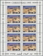 Palästina: 1994/2001, Tremendous Investment Lot Of Stamps And Souvenir Sheets, All In Original Packa - Palästina
