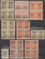 "Saudi-Arabien - Hedschas: 1922-25, ""Arms Of Sherif Fo Mecca"" Issue Collection In Album Bearing Pairs - Saudi-Arabien"