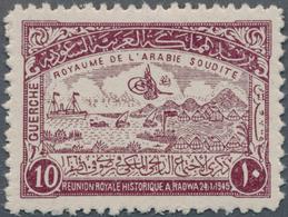 """Saudi-Arabien - Hedschas: 1922-60, """"HEJAZ & NEJD"""" Collection In Album Plus Some Later Issues, Bearin - Saudi-Arabien"""