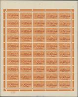 Saudi-Arabien - Hedschas: 1925, 1/8 Pia. Orangeyellow Complete Sheet Of 50 With Margins, Red Overpri - Saudi-Arabien