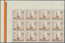 Saudi-Arabien: 1982/1987 (ca.), Heavy Duplicated Accumulation Of The Small Definitives 'KAABA' And ' - Saudi-Arabien