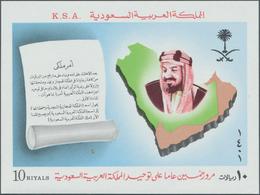 Saudi-Arabien: 1983, Souvenir Sheet 21 X Mi.Bl.16 Fahd Ibn Abd Al-Asis Ibn Saud, Mint Never Hinged, - Saudi-Arabien